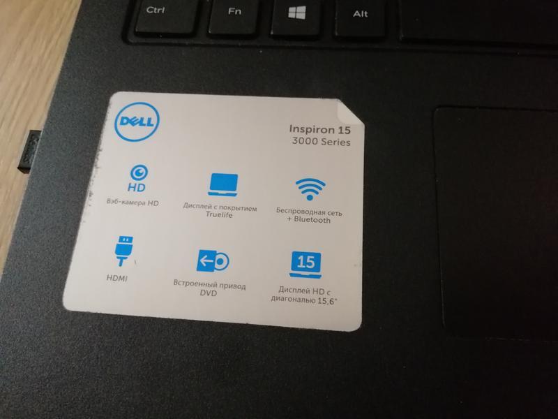 Ноутбук Dell inspiron 15 3000 - Фото 5
