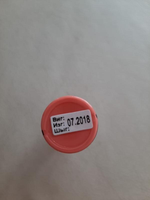 Губная помада блеск loreal glam shine тон 412 - Фото 4