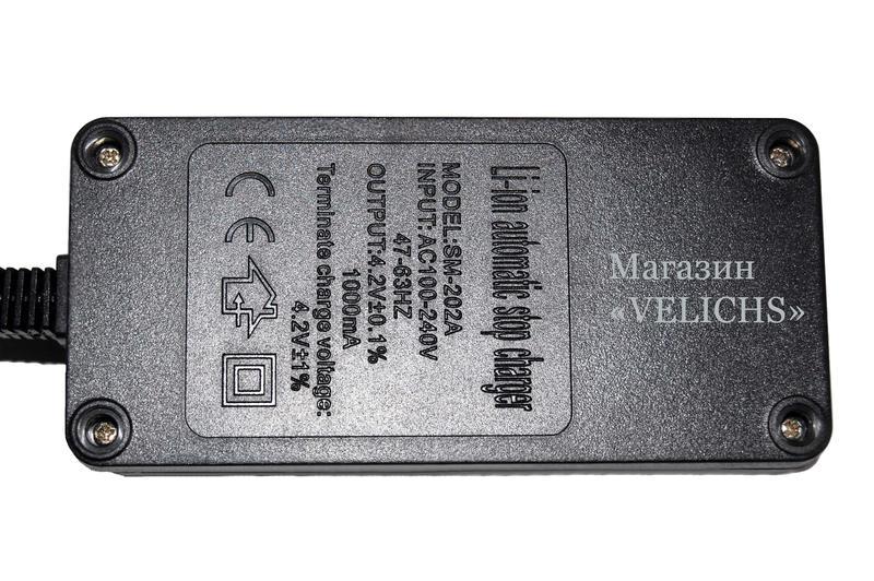 Зарядное устройство + 2 аккумулятора Li-ion 18650 4,2 V - Фото 4