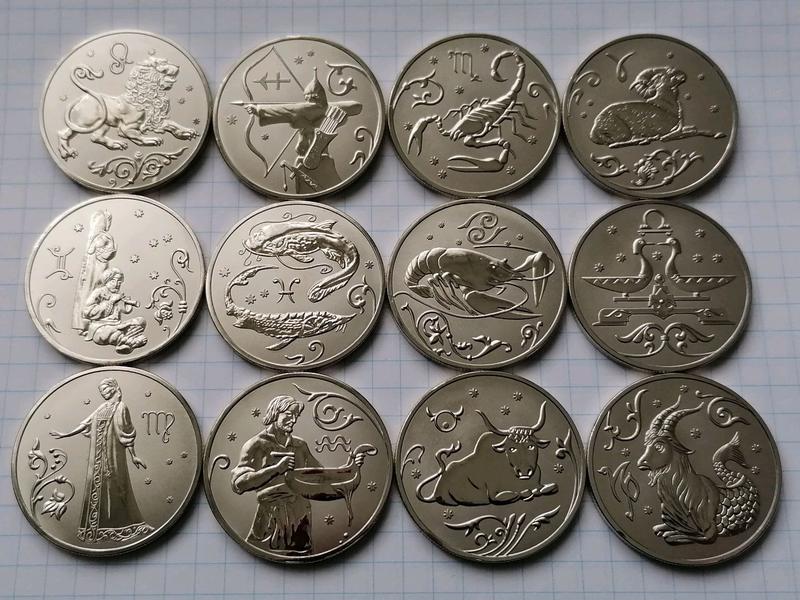 Сувенирный набор монет Знаки зодиака 12 штук Лев Рак Дева Весы