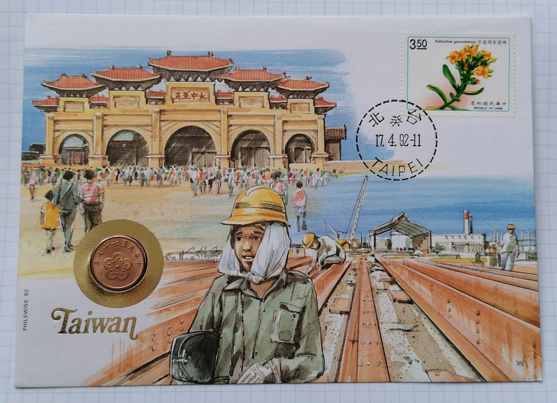Колекционный набор Тайвань Монета конверт марка