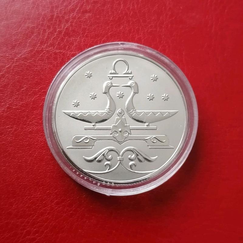 Монета Весы 2 рубля Россия 2005 Знаки зодиака Терези