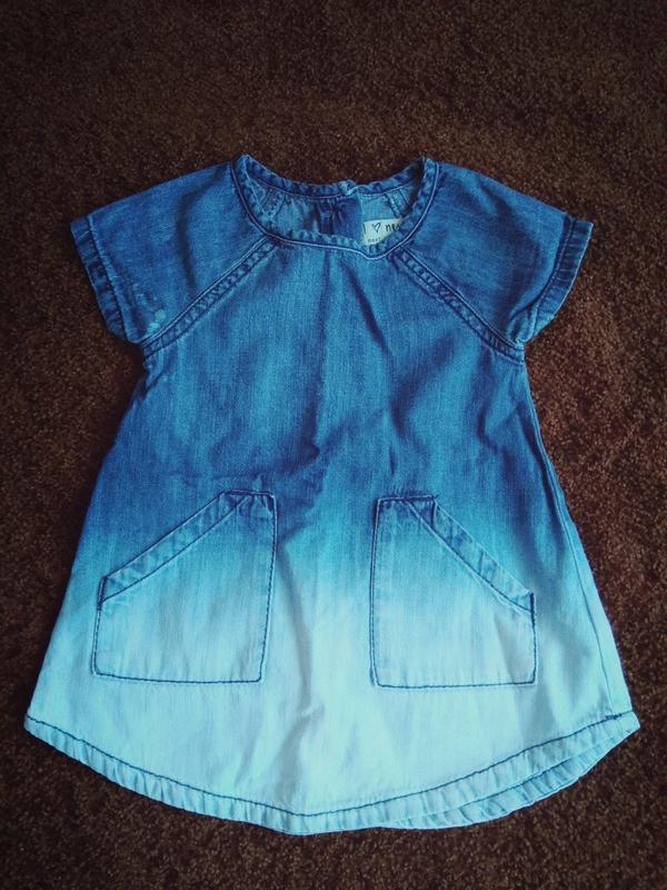 Джинсовий сарафан плаття