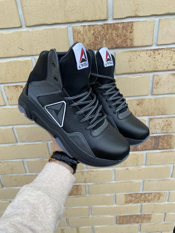 Подростковые кроссовки кожаные зимние черные-серые