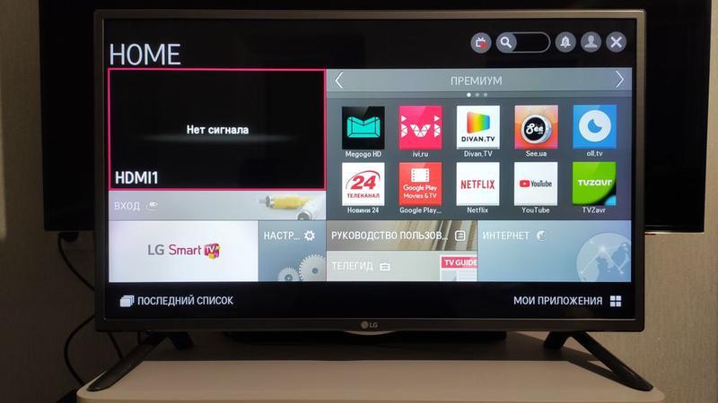 LG 32lf 580v  SMART TV как новый!
