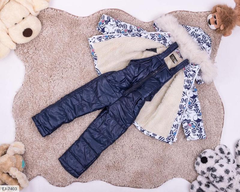 Лыжные штаны+куртка на меху