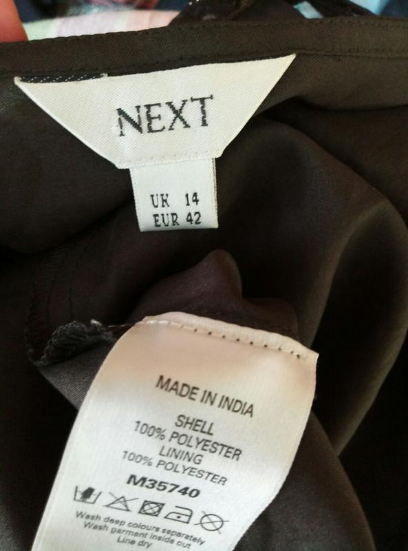 Нарядная вышитая блузочка - Фото 6