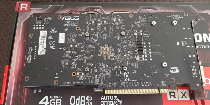 Asus RX 570 4Gb - Фото 4