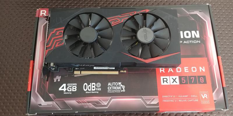 Asus RX 570 4Gb