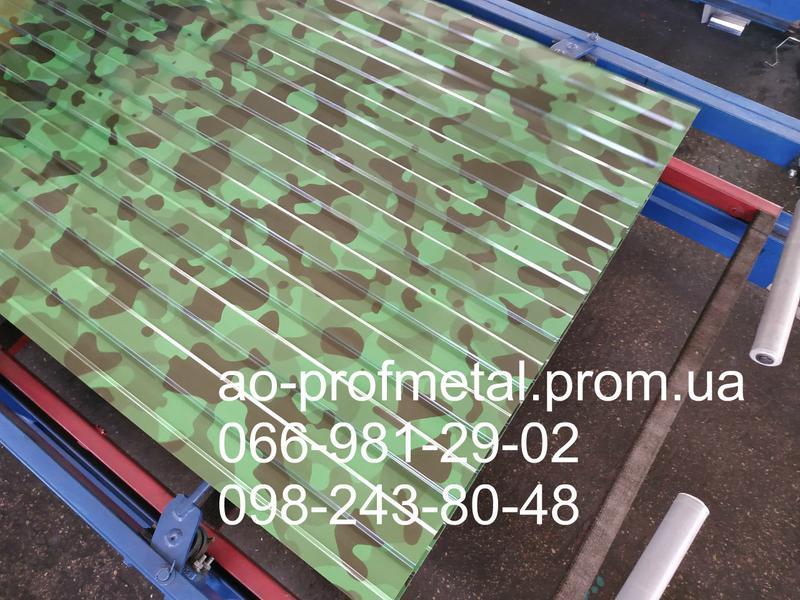Профнастил цвет зеленый камуфляж, Профнастил для забора камуфляж.