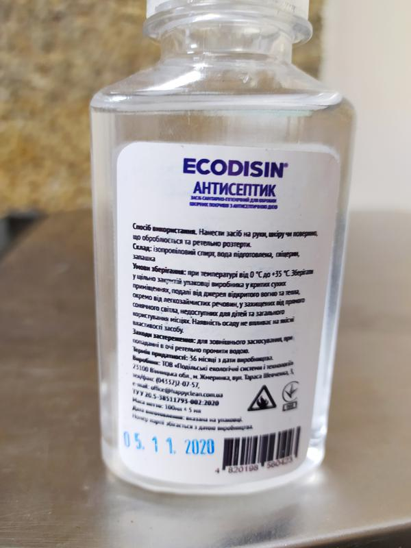 Антисептик Санитайзер Дезинфектор для рук, кожи ECODISIN 70% - Фото 4