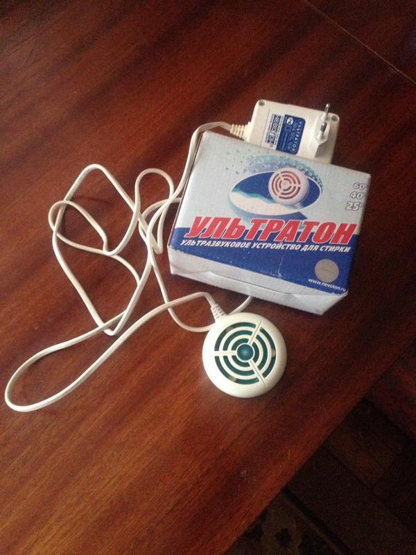Ультразвуковое устройство для стирки Ультратон МС-2000М