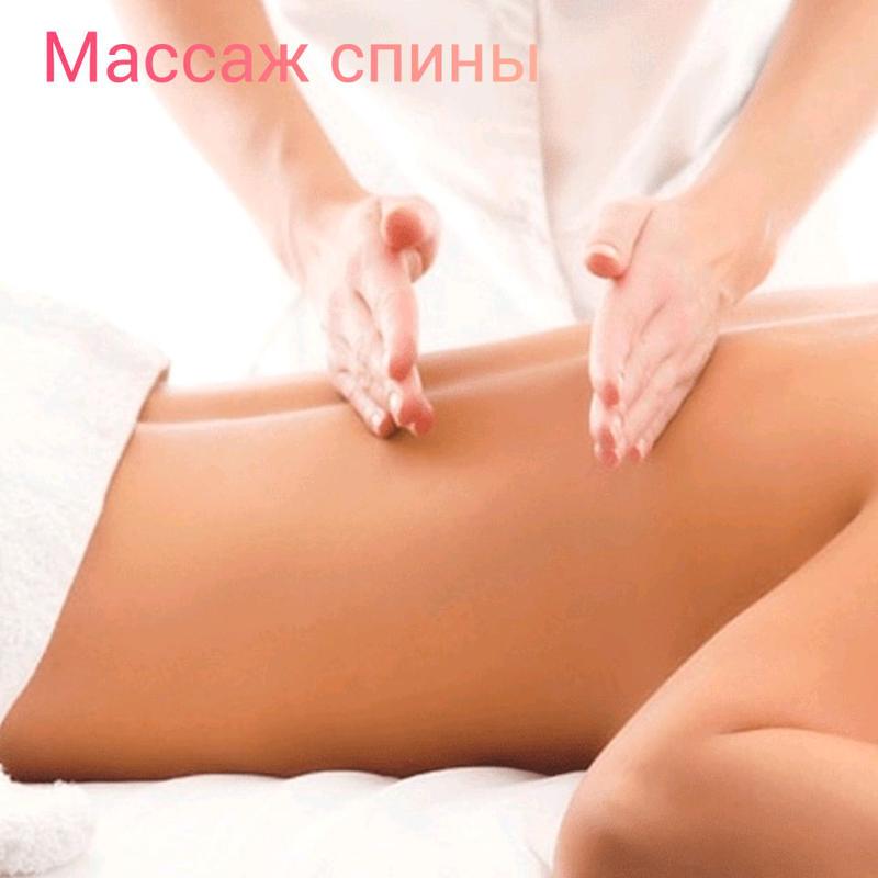 Массаж! Алексеевка Общий,  лимфодренажный, антицеллюлитный, лица - Фото 3