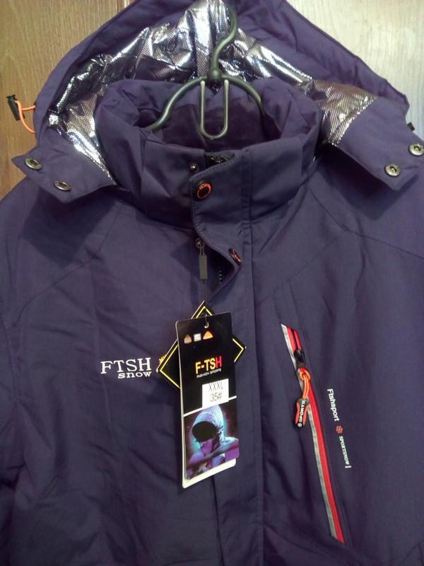 Куртка Парка мужская зимняя р.52-54 - Фото 2