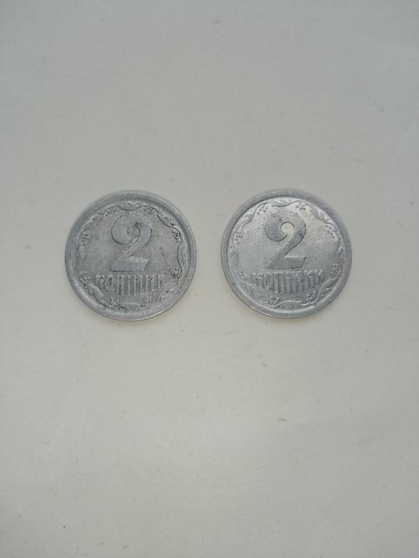 2 редкие монеты Украины