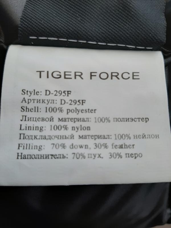 Стильный мужской пуховик tiger force - Фото 10