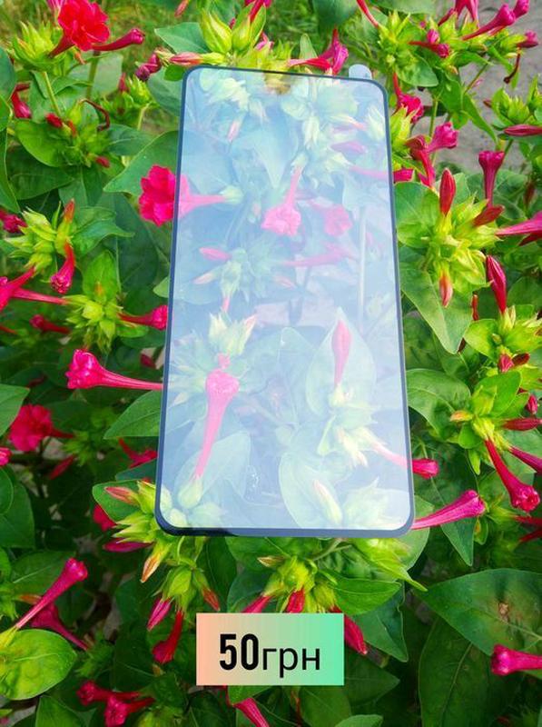 Защитное Стекло Samsung Galaxy S3 S4 S5 S6 S7 S8 S8+ S9 S9+ edge - Фото 3