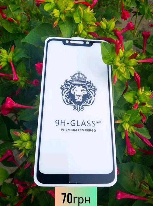 Защитное Стекло Samsung Galaxy S3 S4 S5 S6 S7 S8 S8+ S9 S9+ edge - Фото 5