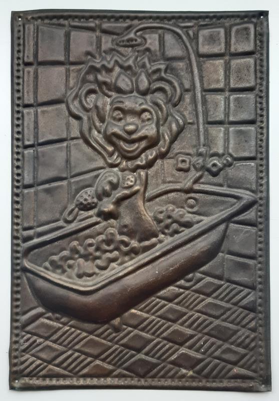 Чеканка для ванной, медь-латунь, 18,5х12,5см. СССР 1970-е годы.
