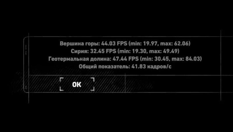 Компьютер игровой I3 + 8gb + Gtx 470 - Фото 4
