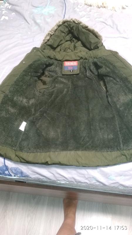 Зимови куртки