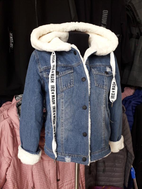 Утеплена джинсовка