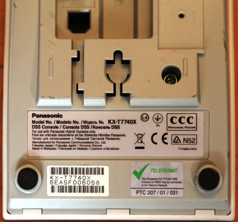 Аналоговая гибридная Мини-АТС Panasonic KX-TA 308 - Фото 3