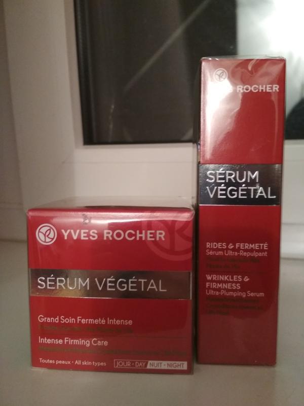 Ив роше дневной/ ночной крем и сыворотка для лица serum vegetal