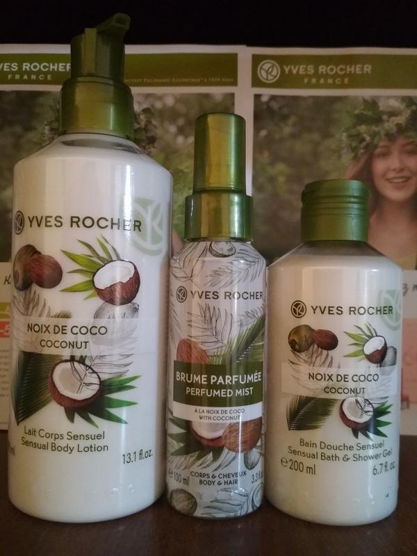 Ив роше набор кокос парфюмированный спрей, гель для душа, моло...