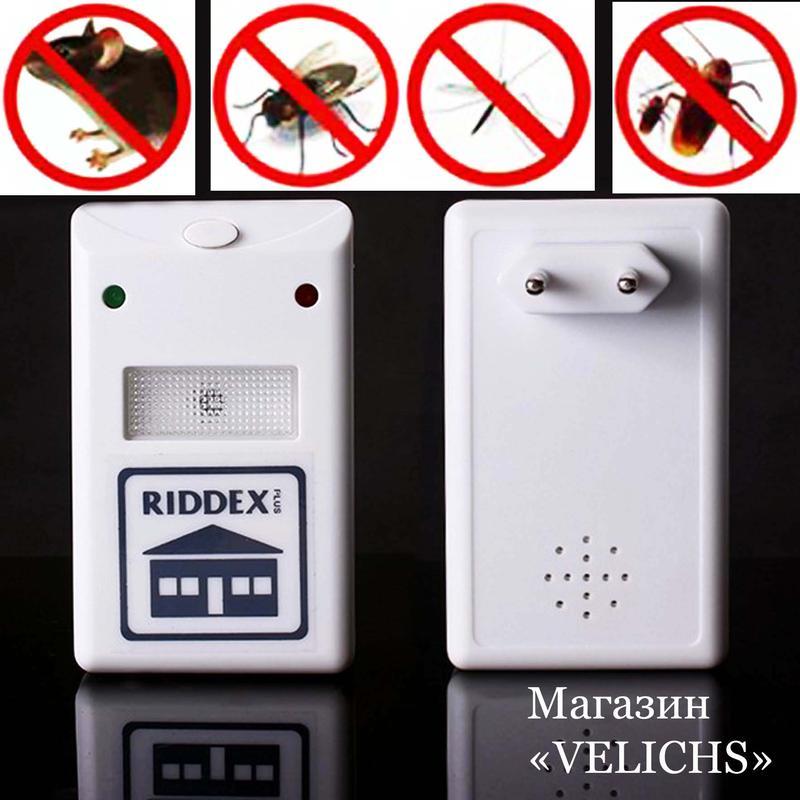 Отпугиватель грызунов, насекомых и тараканов RIDDEX PLUS