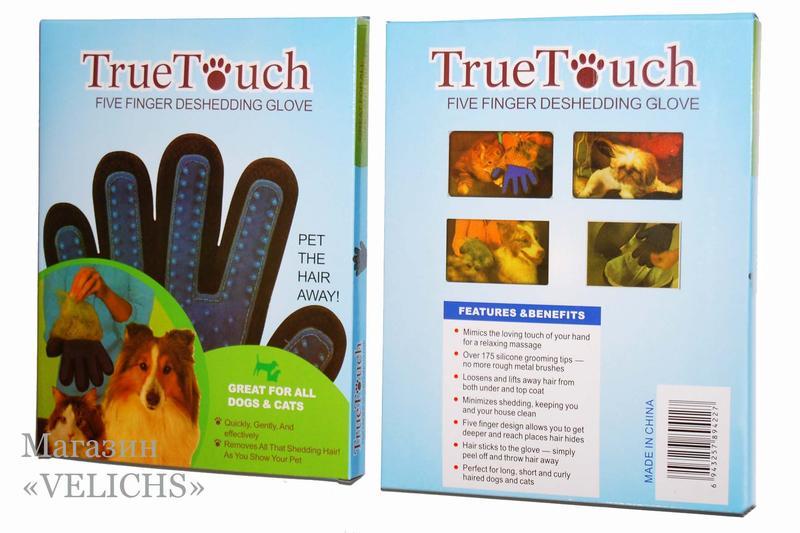 Перчатка True Touch для вычесывания шерсти у животных - Фото 6