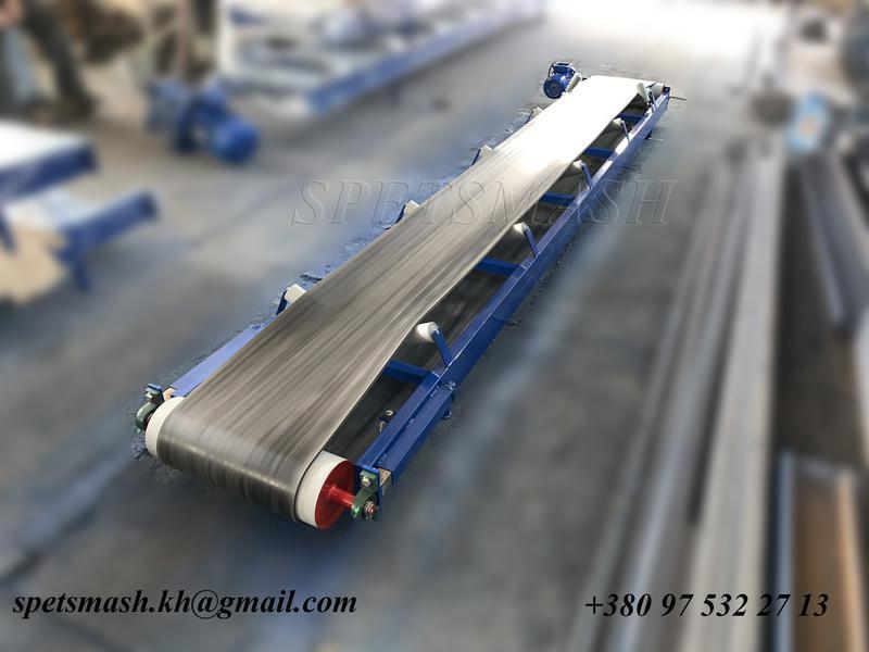 Транспортер ленточный сыпучих грузов отзывы о фольксваген транспортер 1 9 дизель