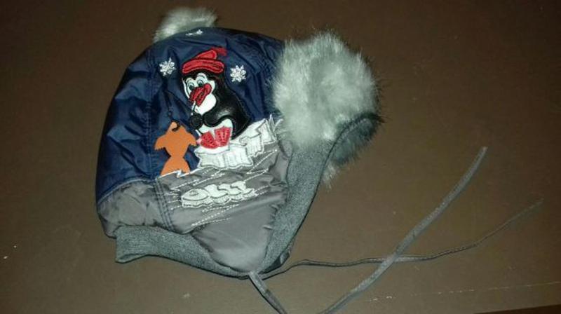 Зимняя шапка-ушанка 44-46см