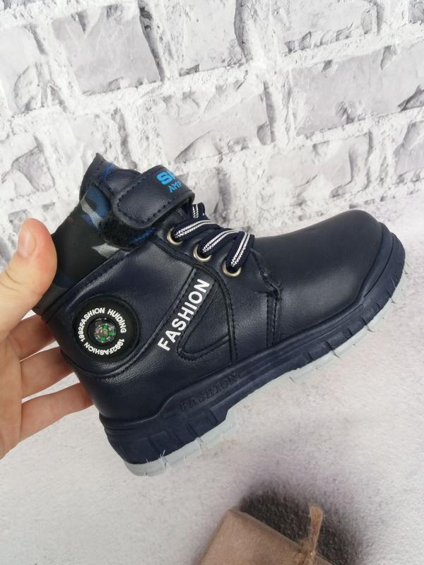 Детские сапожки сапоги ботинки ботінки дитячі для мальчика