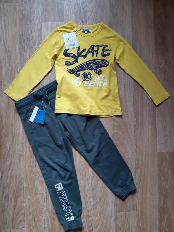 Комплект  :  кофта  и штаны известного итальянского бренда ovs...