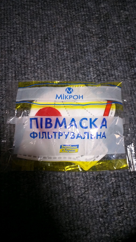 "Маска защитная ""Микрон"""