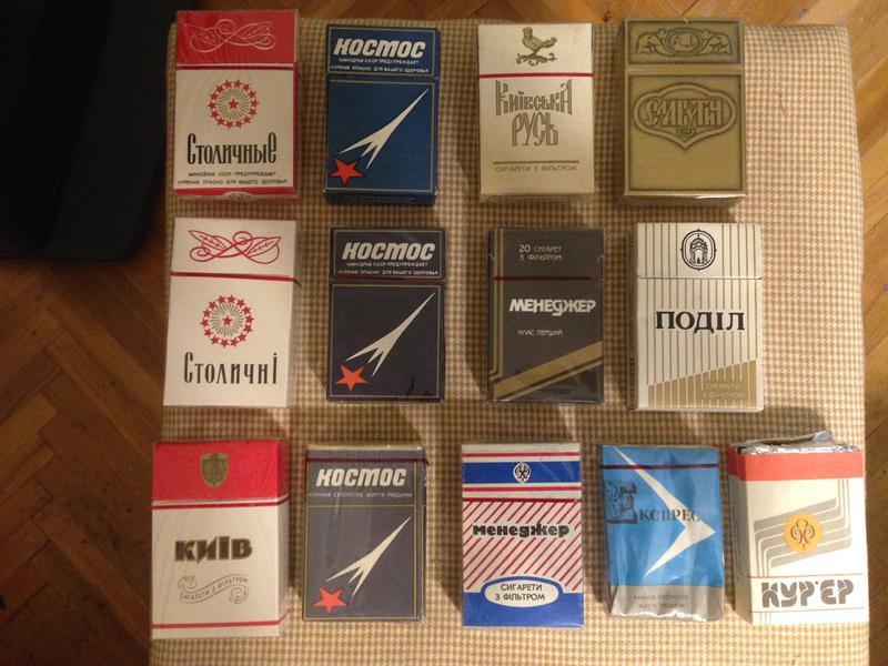 как купить советские сигареты