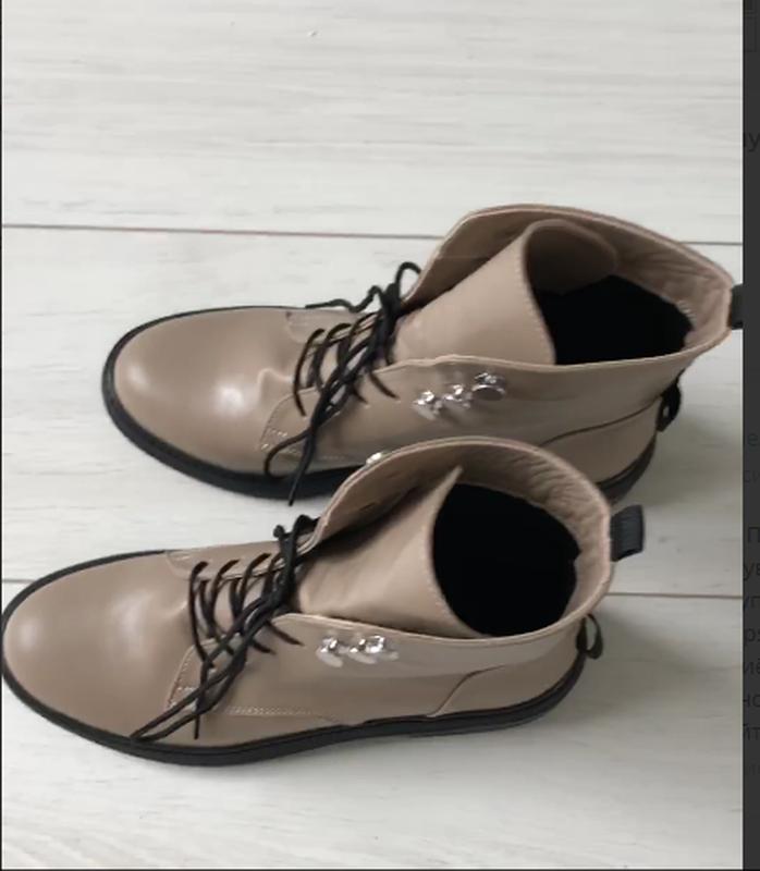 Женские ботинки - Фото 3