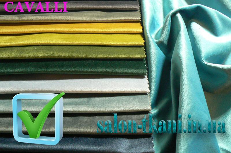 Шторные ткани по интернет-цене! - Фото 2