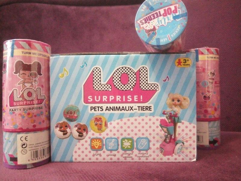 Іграшки LOL - Фото 4