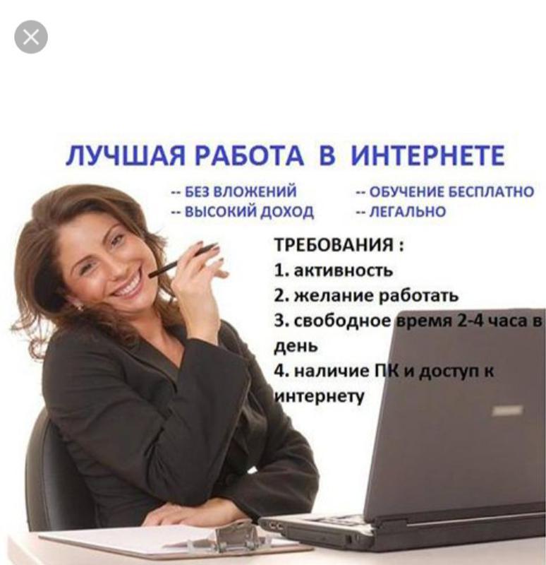 Работа удаленно на дому вакансии волгоград freelancer marketplace