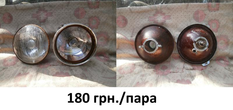 Передние фары, ручка-подлокотник ЗАЗ 968