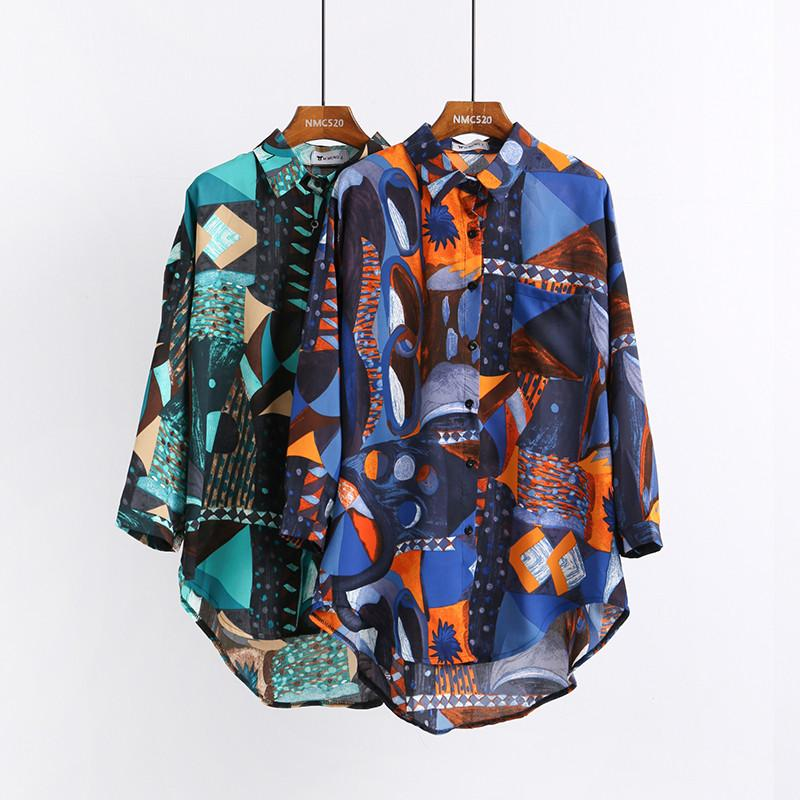 Рубашка 2 расцветки - Фото 3