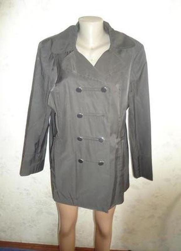 Куртка -плащик