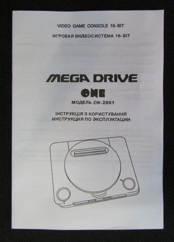 Sega Mega Drive ONE 16-bit - Фото 14
