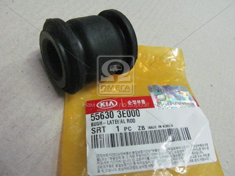 55630-3E000 Kia  втулка прав задн стабилиз поперечной устойчивоти