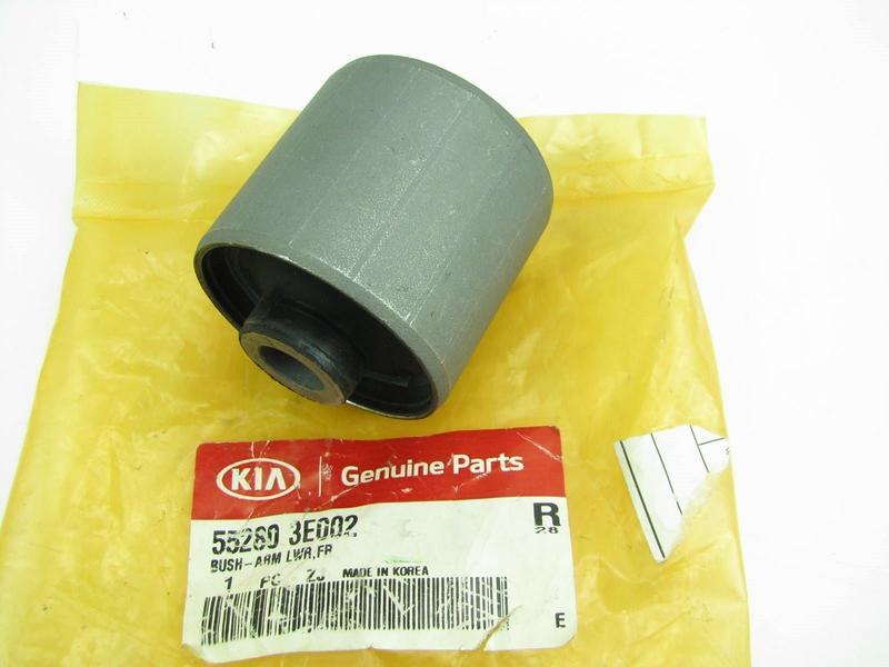 55280-3E002 Kia сайлентблок продольного заднего рычага передний K