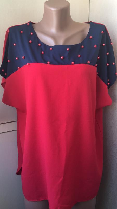 Блузка с жемчугом