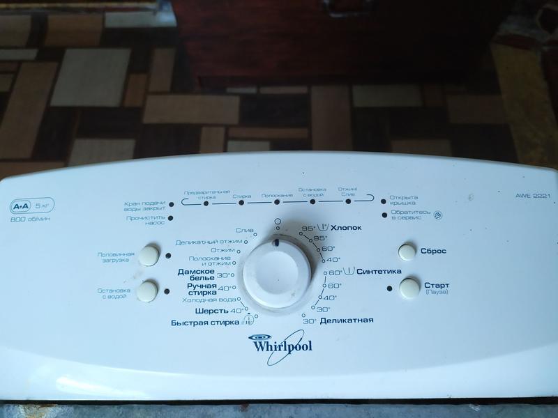 Whirlpool AWE 2221