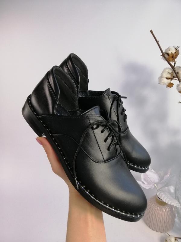 Туфли вырез, натур. кожа, весна-осень